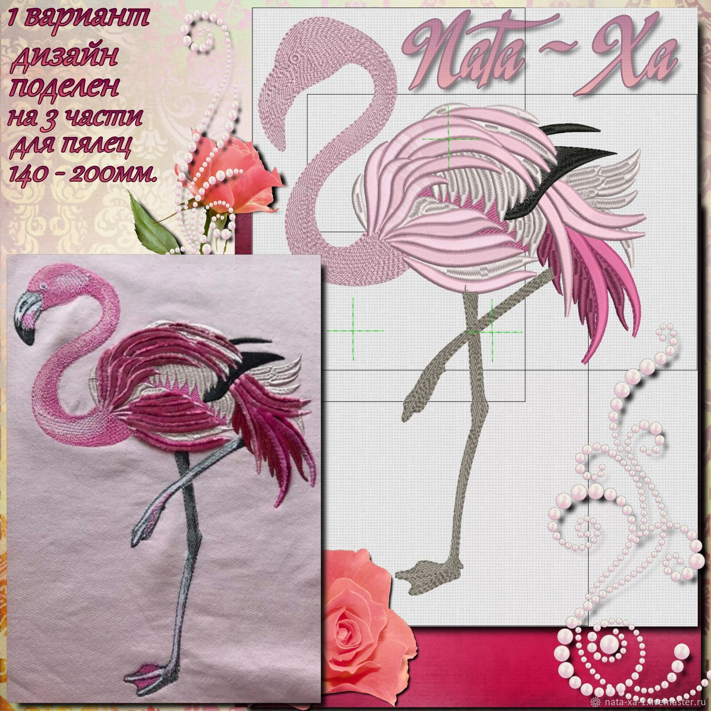 Вышивка фламинго купить