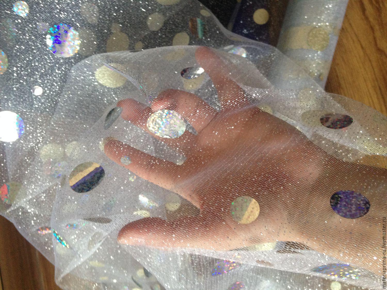 Шитье ручной работы. Ярмарка Мастеров - ручная работа. Купить Фатин новогодний блестящий для костюма снежинки. Handmade. Карнавальные костюмы