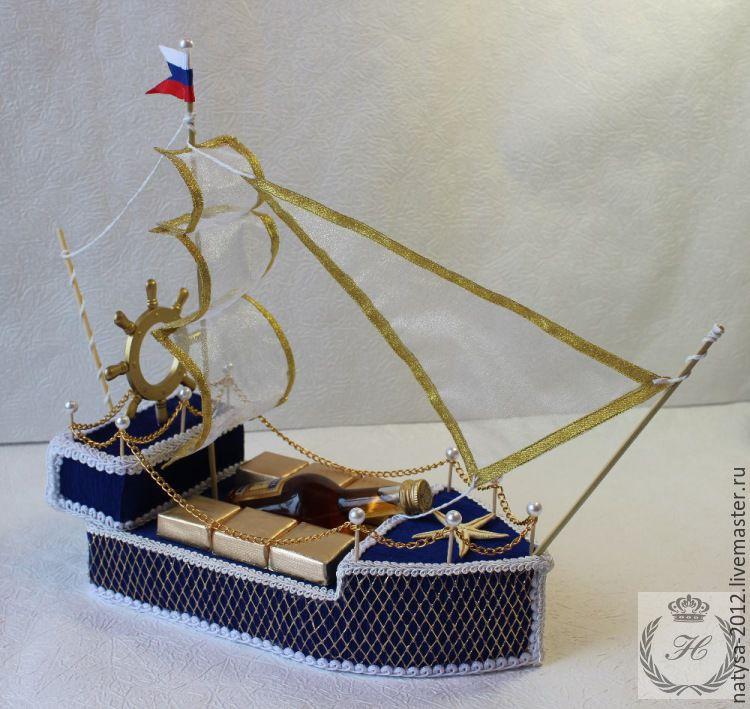 Что подарить для корабля