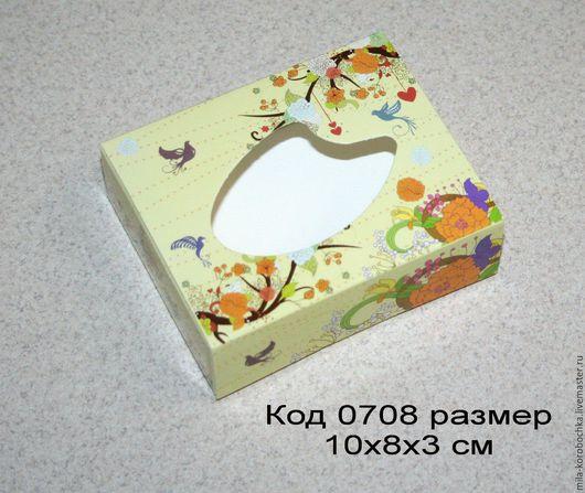 Код 0708 размер 10х8х3 см