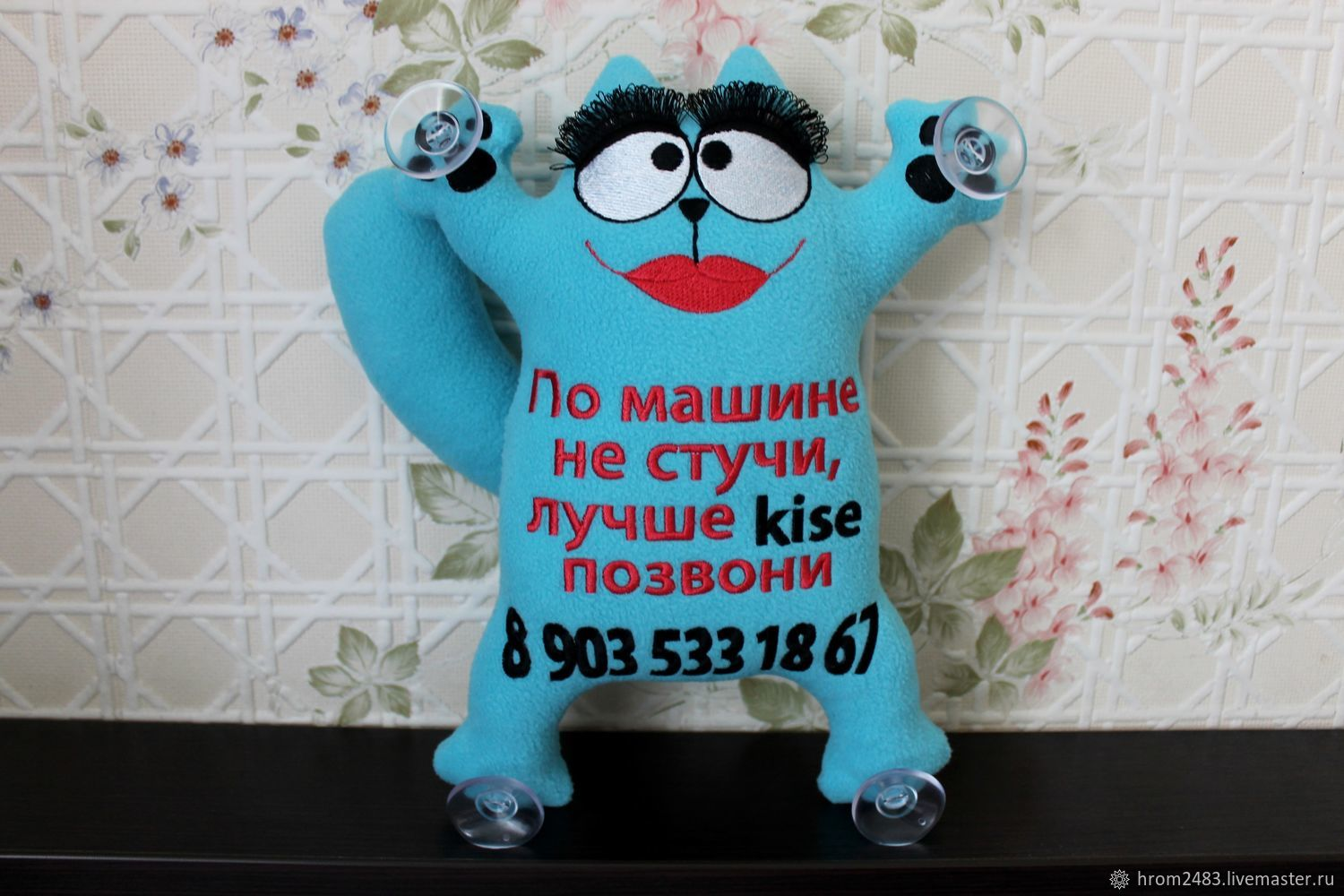 Toy in car on suction cups, Car souvenirs, Moscow,  Фото №1