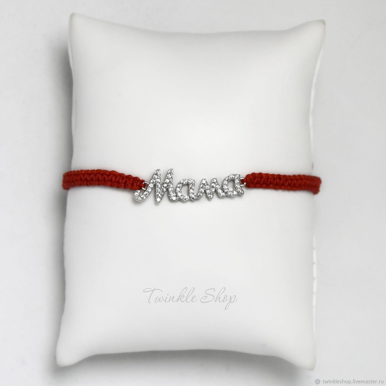 Bracelet mom, Bead bracelet, Moscow,  Фото №1