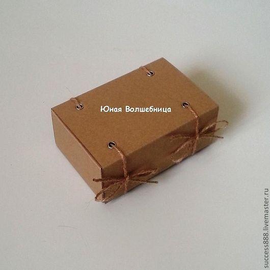 коробка из микрогофрокартона, оригинальная упаковка, коробочка крафт, упаковка для мыла, коробочка для пряников, коробочка для украшений.