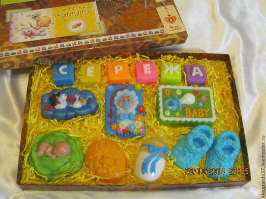 """Подарки для новорожденных, ручной работы. Ярмарка Мастеров - ручная работа. Купить Набор мыла """"С новорожденным!"""". Handmade. Новорожденному"""