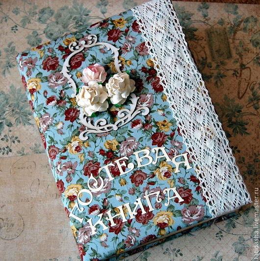 Блокноты ручной работы. Ярмарка Мастеров - ручная работа. Купить Гостевая книга. Handmade. Блокнот для записей, блокнот в подарок