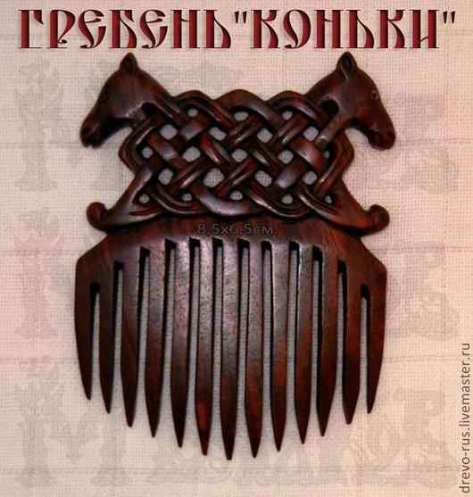 Но фото тёмно красный орех-комель. Высота 8,5 см.