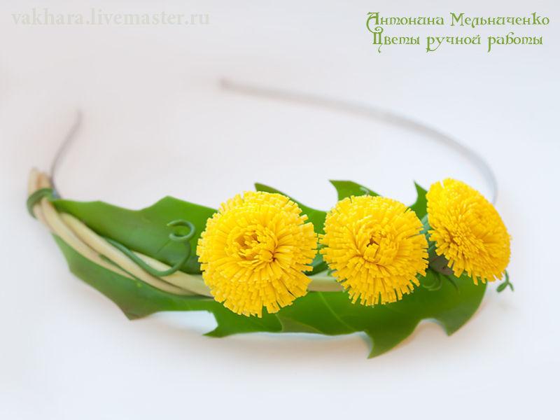 Цветок одуванчик для волос