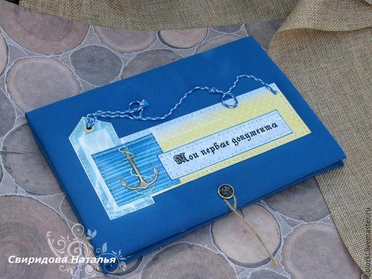 Обложки ручной работы. Ярмарка Мастеров - ручная работа. Купить Папка для первых документов. Handmade. Синий, мужская обложка