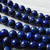 Материалы для творчества handmade. Livemaster - original item Lapis lazuli natural smooth beads 9.5 mm (art. 2523). Handmade.