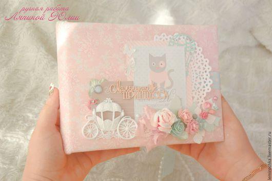 Подарки для новорожденных, ручной работы. Ярмарка Мастеров - ручная работа. Купить Альбом для принцессы. Handmade. Розовый, альбом для новорожденной