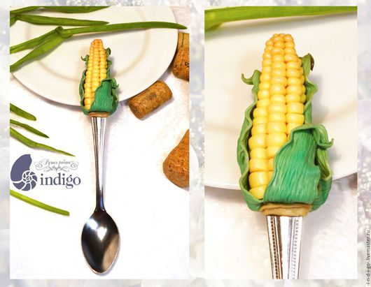 Вкусная, витаминная ложечка `Кукуруза` ручной работы.