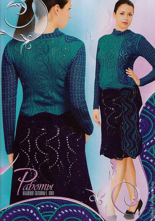 """Кофты и свитера ручной работы. Ярмарка Мастеров - ручная работа. Купить Свитер """"Изумрудная зелень"""". Handmade. Рисунок, теплая одежда"""