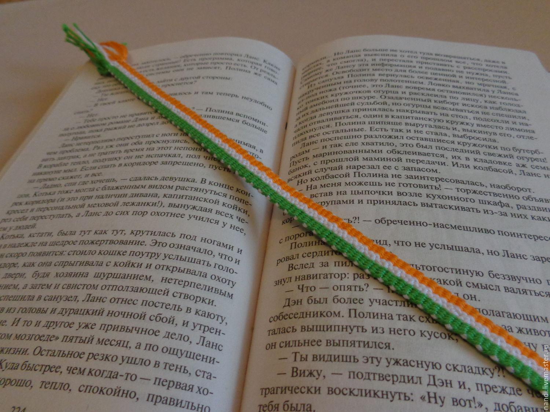 Bookmark in the book 'Ireland', Bookmark, Ryazan,  Фото №1