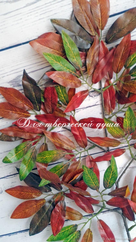 Ветки и листья своими руками фото 158