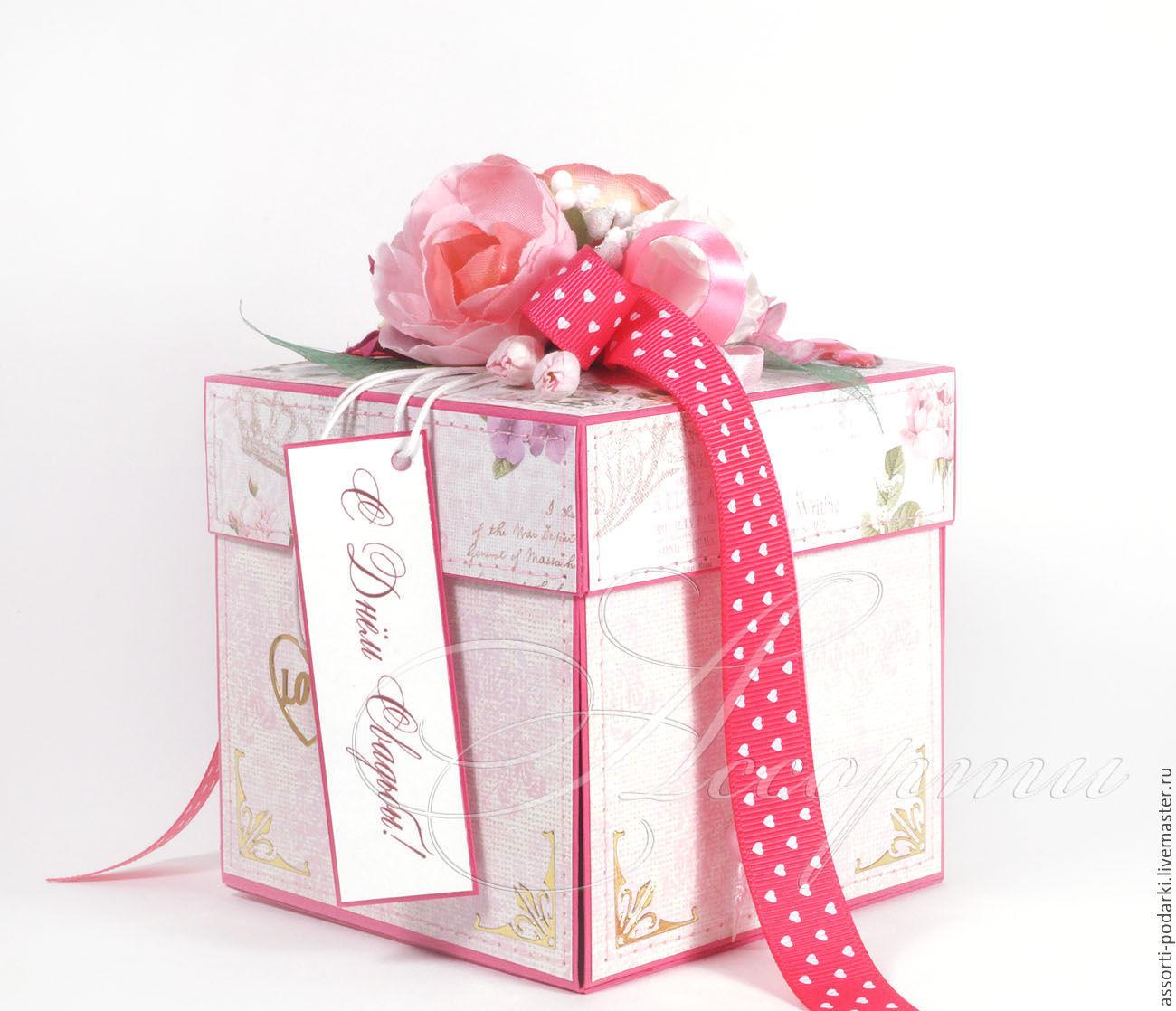 Коробочки для подарков своими руками цена