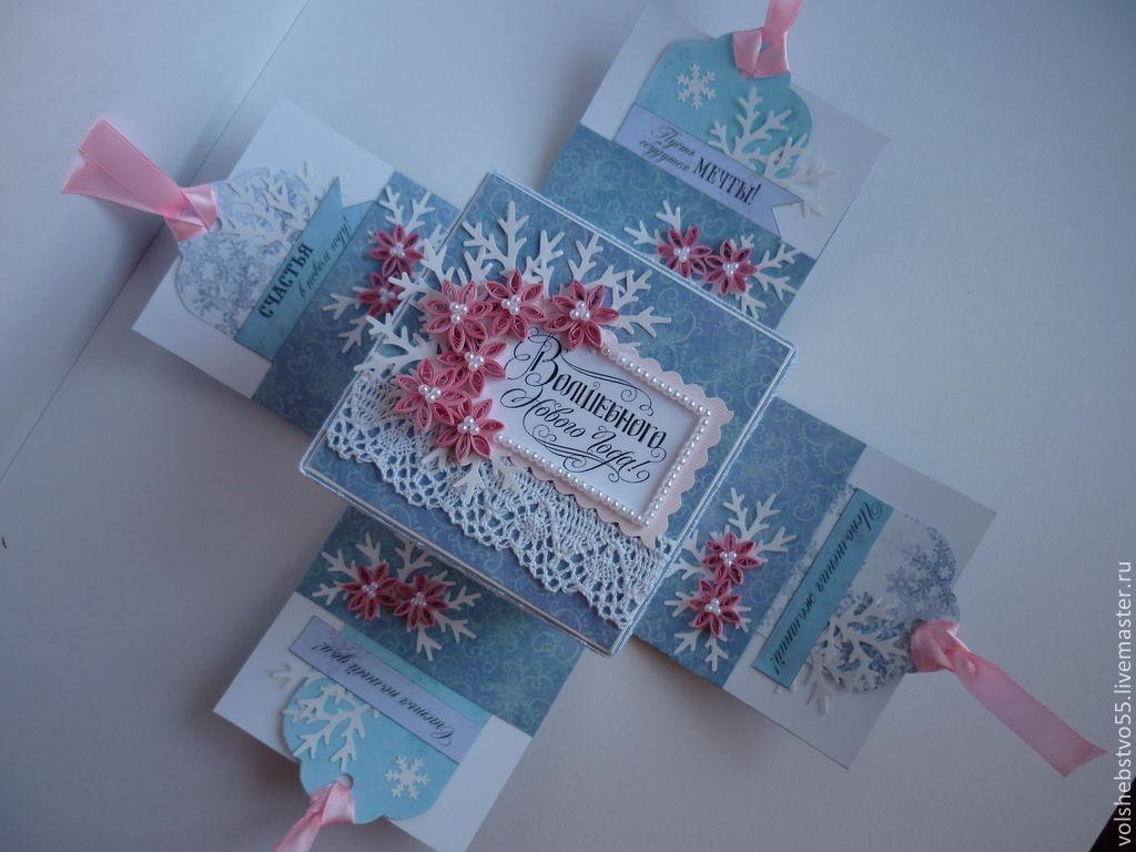 Приколы картинки, открытки с сюрпризом новогодние