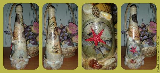 Персональные подарки ручной работы. Ярмарка Мастеров - ручная работа. Купить подарочное оформление бутылок. Handmade. Бутылка декупаж, море