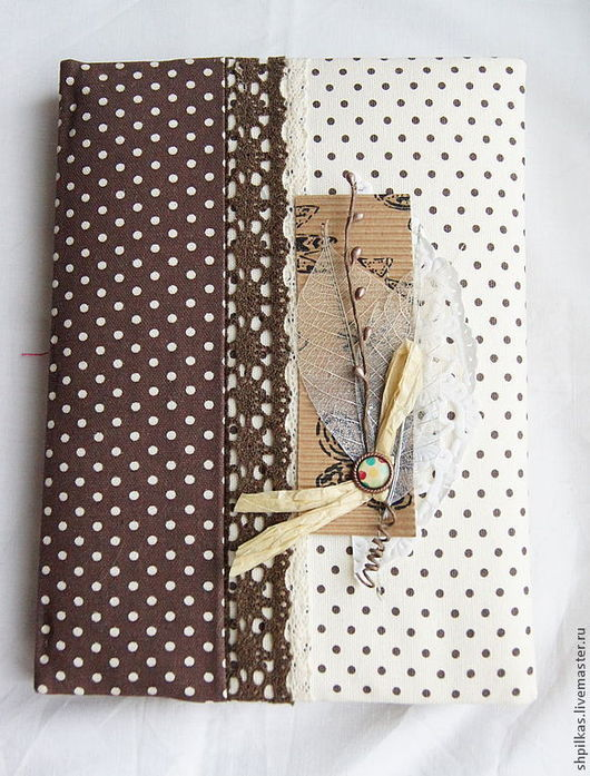 Блокноты ручной работы. Ярмарка Мастеров - ручная работа. Купить Блокнот ручной работы в коричневом цвете.. Handmade. Коричневый