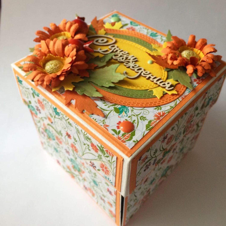 """Коробочка осенняя """"С днём рождения!"""", Подарочные конверты, Челябинск,  Фото №1"""