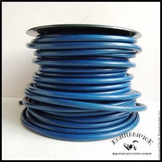 Для украшений ручной работы. Ярмарка Мастеров - ручная работа. Купить Кожа синий 5мм. Handmade. Синий, шнур, кожа