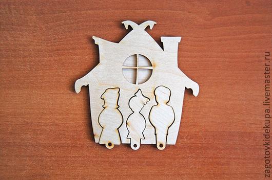 Ключница `Папа, мама, доченька` (продается в разобранном виде) Размер: 15х15,5 см Материал: фанера 3 мм