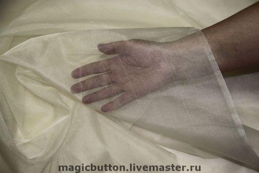 Валяние ручной работы. Ярмарка Мастеров - ручная работа. Купить Шелк маргиланский Органза, Эксцельсиор суровый, ширина 90-95 см. Handmade.
