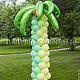 Праздничная атрибутика ручной работы. Ярмарка Мастеров - ручная работа. Купить Пальма из воздушных шаров. Handmade. Воздушные шары