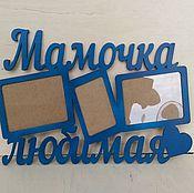 Сувениры и подарки ручной работы. Ярмарка Мастеров - ручная работа Фоторамка для мамы. Handmade.