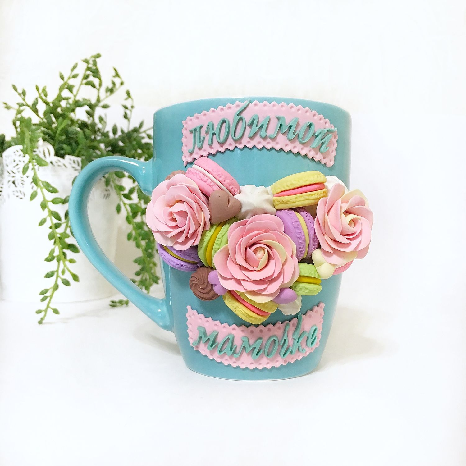 Unique Mug With Decor Made Of Polymer Clay Peonies A Present For Any Friends An Original Gift For Any Occasion Cups Cups Mugs Saucers