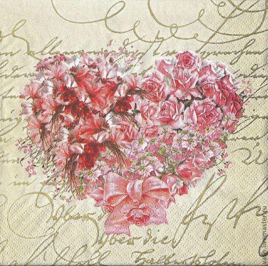 Салфетки для декупажа №6 33х33 см в наличии 6 шт. В одной салфетке 4 сердца разных цветов. при заказе пишем номер!