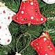 Новый год 2017 ручной работы. Набор елочных игрушек 10шт. Наталья Гаряева (motildadolls). Интернет-магазин Ярмарка Мастеров. 2015 год