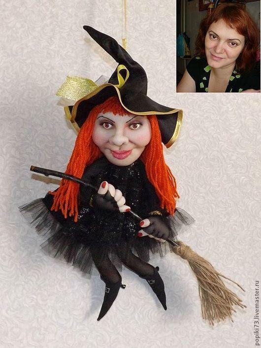 Портретные куклы ручной работы. Ярмарка Мастеров - ручная работа. Купить Портретная кукла Ведьмочка.. Handmade. Хелоуин, баба яга