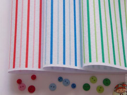 Другие виды рукоделия ручной работы. Ярмарка Мастеров - ручная работа. Купить Фетр корейский с рисунком Полосы. Handmade. Белый