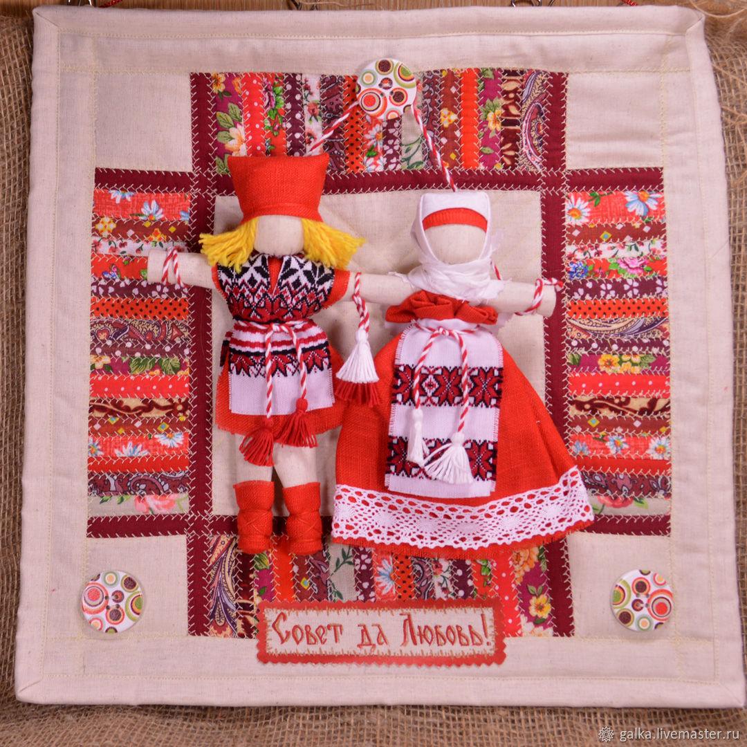 Подарок на свадьбу. Неразлучники. Народная свадебная кукла на коврике, Подарки, Москва,  Фото №1