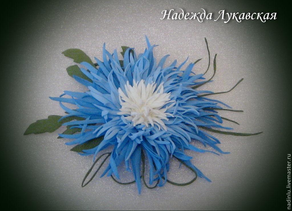 Мастер класс голубого цветка