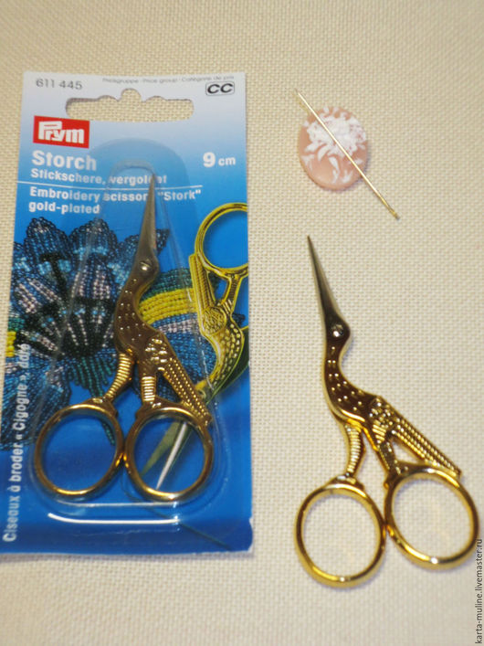 1). Ножницы для вышивки `Аист`,  Длина - 9см  Изготовитель - Prym Страна производителя - Германия Цена - 650 руб