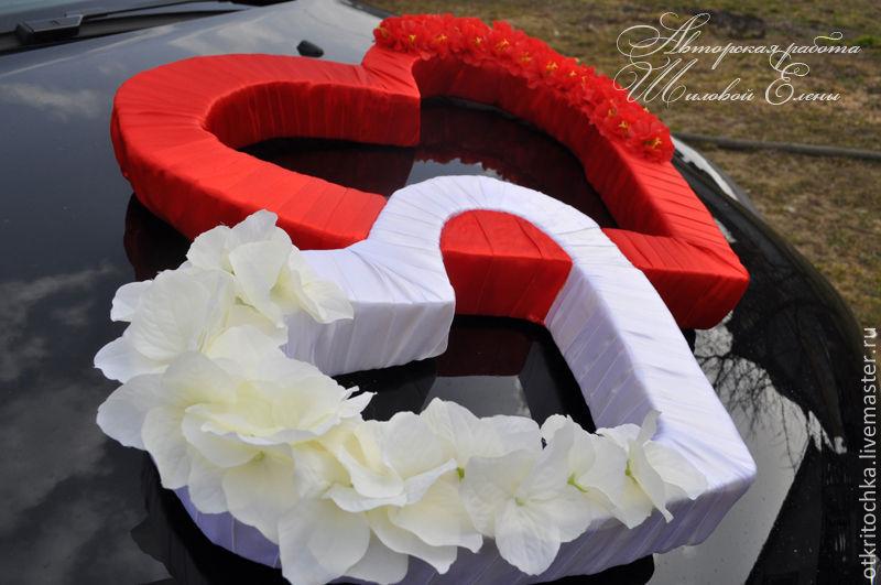 Сердце на свадебную машину своими руками мастер класс