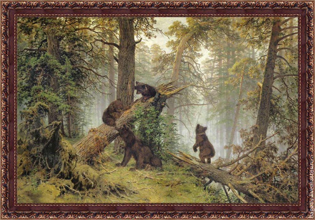 Галерея знаменитых картин