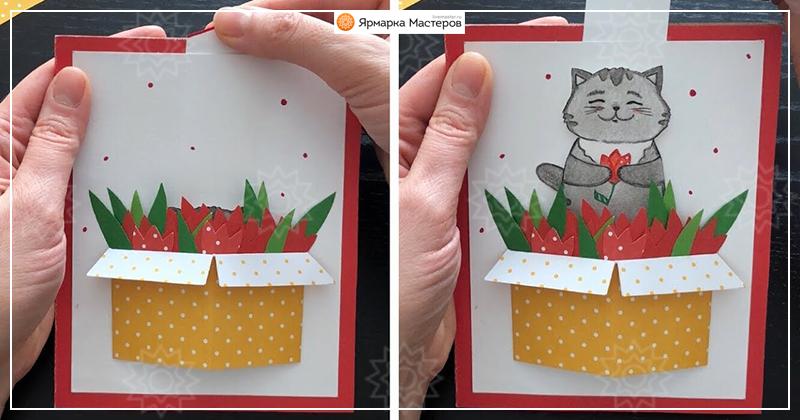 Как сделать подарочек на открытке