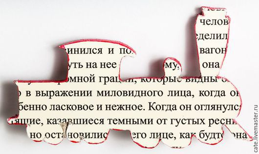 """Броши ручной работы. Ярмарка Мастеров - ручная работа. Купить Брошь """"Паровоз"""". Handmade. Белый, паровоз, книга, бумага"""