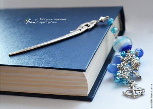 """Закладки для книг ручной работы. Ярмарка Мастеров - ручная работа. Купить Закладка для книг """"Морская"""" кошачий глаз. Handmade. Голубой"""