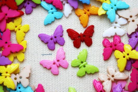 Шитье ручной работы. Ярмарка Мастеров - ручная работа. Купить Пуговицы бабочки. Handmade. Пуговицы декоративные, пуговицы для шитья