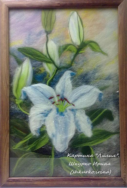 """Картины цветов ручной работы. Ярмарка Мастеров - ручная работа. Купить Картина """" Лилия"""" из шерсти, сделаю на заказ.. Handmade."""
