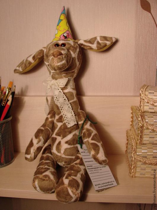 Игрушки животные, ручной работы. Ярмарка Мастеров - ручная работа. Купить Жирафик Гриша. Handmade. Коричневый, подарок на день рождения