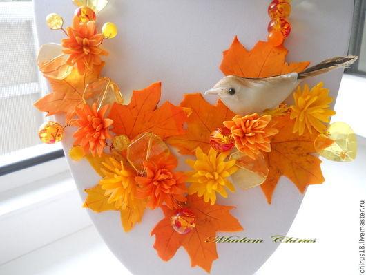 Колье, бусы ручной работы. Ярмарка Мастеров - ручная работа. Купить Необычное украшение из полимерной глины. Осень. Handmade.