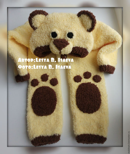 """Одежда унисекс ручной работы. Ярмарка Мастеров - ручная работа. Купить Комбинезон """"Медвежонок"""". Handmade. Желтый, комбенизон, комбинезон, фиксаторы"""