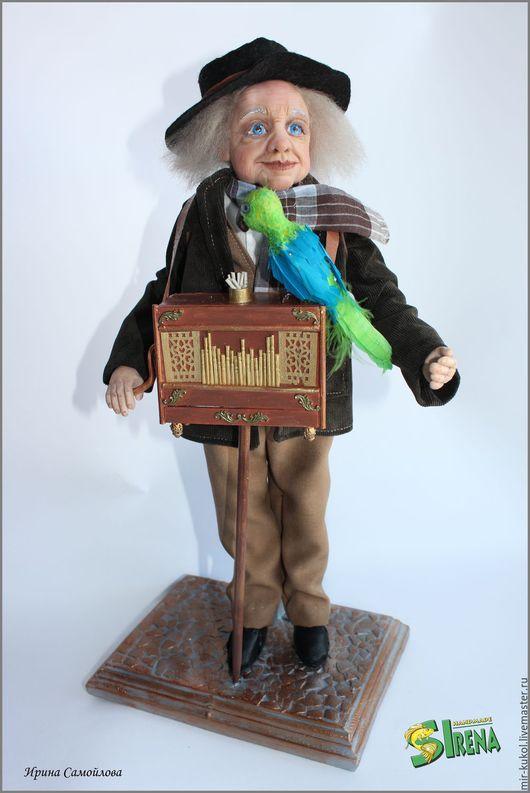 Коллекционные куклы ручной работы. Ярмарка Мастеров - ручная работа. Купить Шарманщик. Handmade. Коричневый, интерьерная кукла, историческая кукла