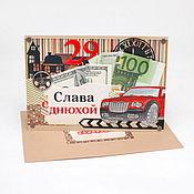 Открытки ручной работы. Ярмарка Мастеров - ручная работа Именной мужской конверт для денег. Handmade.