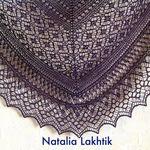 Наталья Лахтик - Ярмарка Мастеров - ручная работа, handmade