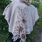 """Одежда ручной работы. Ярмарка Мастеров - ручная работа Пончо """"Осенний блюз"""". Handmade."""